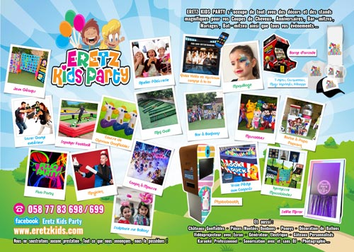 Eretz Kids Party
