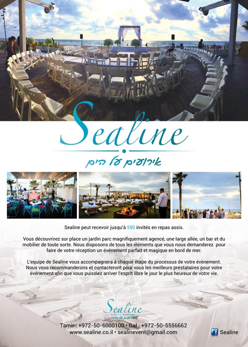 Sealine Events
